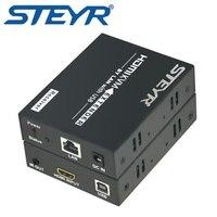 395ft HDMI USB KVM Extender 120m Over Single CAT5e/6 Ethernet IR Extender Splitter Support 1080P HDCP,Keyboard Mouse