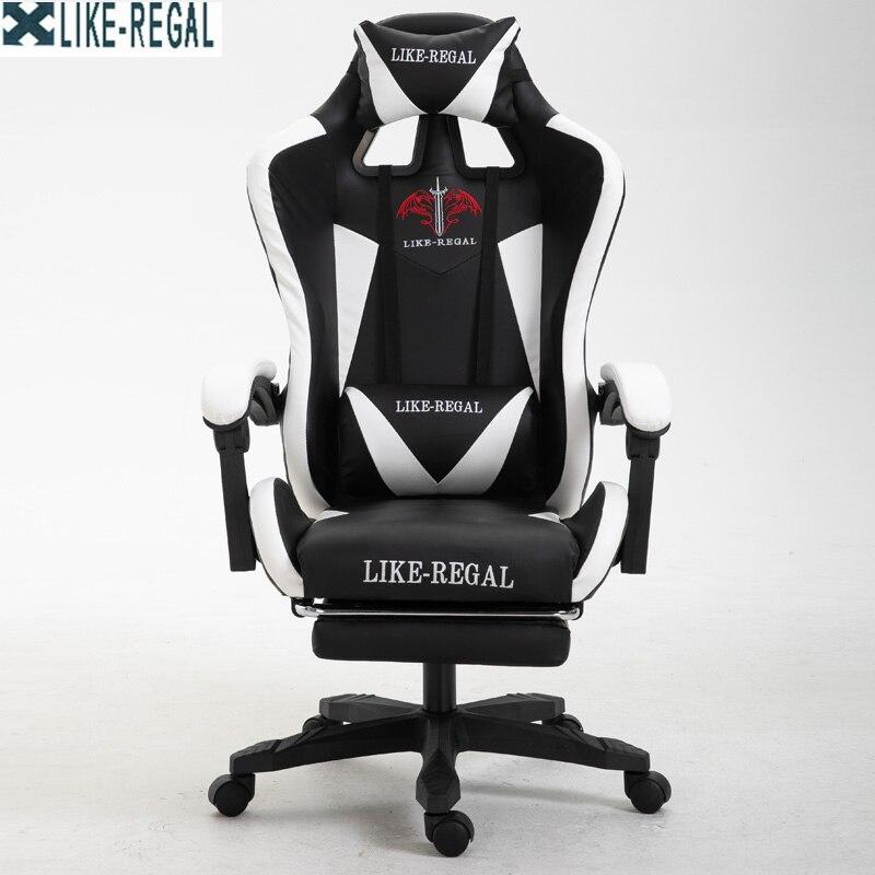 Профессиональный компьютерный стул  интернет-кафе спортивный гоночный стул WCG для игры игровое кресло офисный стул(China)