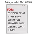 Аккумулятор EB425161LU для Samsung, батарея для Samsung, S7560, S7566, S7568, s772, S7580, i8190, I739, I8160, S7582, J1 MINI