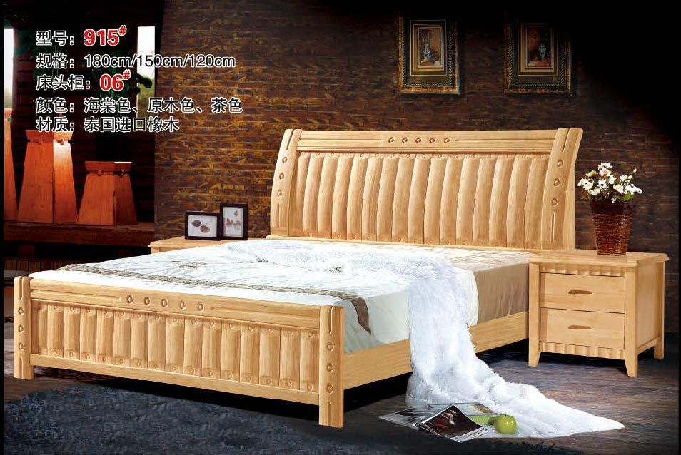 high quality bed oak bedroom furniture bed factory price