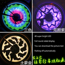 48 LED Bicycle Lights  Bike light Bicycle accessories colorful Patterns Changing Bike Wheel Spoke colorful Light Night Riding