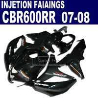 ABS Injection body fairings kits for Honda 600 RR F5 fairing set 07 08 CBR 600RR CBR 600 RR 2007 2008 all black motorcycle parts