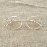 1a01149d50 Transparent Glasses TR90 Eye Frame Men Fashion Women Optical Clear Lens  Myopia Round 52 19 141
