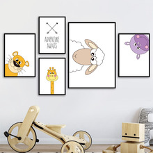 Baby Sheep Lion Giraffe Hippo Nursery Wall Art Canvas Painting Nordic Posters And Prints Pictures Boy Girl Kids Room Decor