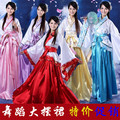 Mujeres calientes Vestido Tradicional Antigua Dinastía Tang Emperatriz Hanfu Cosplay Ropa Mujeres Antiguo Chino Del Traje Rojo Amarillo/Rosa