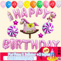 Fantastic Idea Free Shipping Kids Happy Birthday Wall Background Decor Bakcdrops FUNNY Baby Shower BEST BIRTHDAY