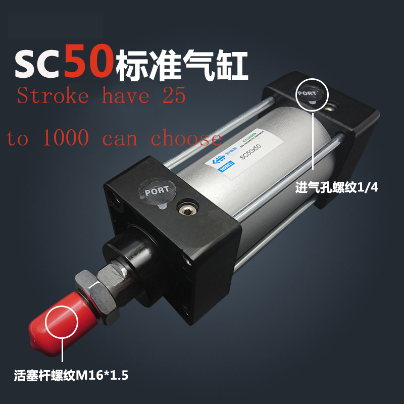 Free shipping SC50*(25 100) 40mm Bore Stroke have 25 to1000 can choose SC Series Single Rod Standard Pneumatic Air CylinderSC50