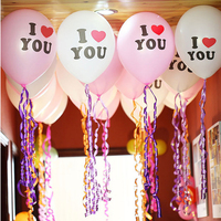 200pcs/lot I LOVE YOU heart printed white pearl balloon 12inch latex balloon propose wedding balloons decoration 1 balloon pump