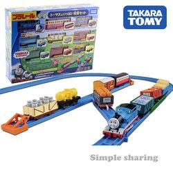 Takara Tomy tomica Lästig Lkw modell kit Plarail Trackmaster Motorisierte diecast miniatur baby spielzeug lustige magie kinder puppe