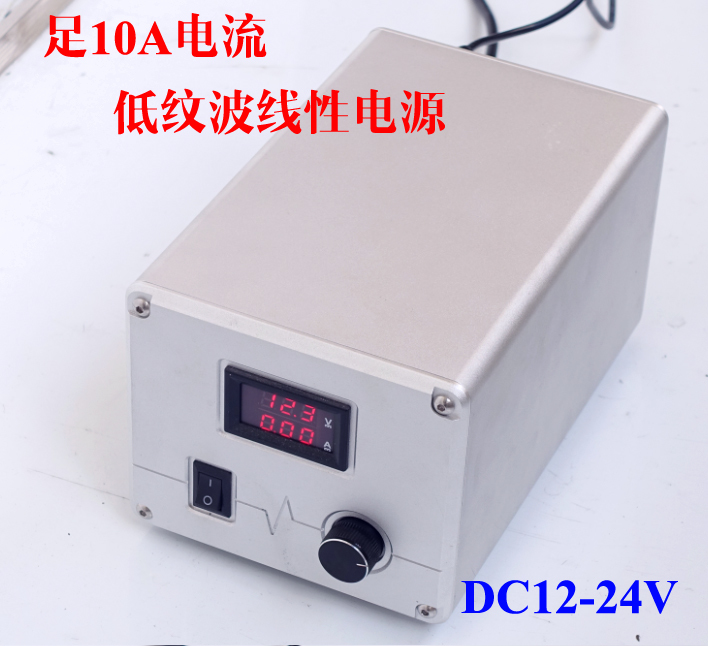 TIANCOOLKEI GAO150W 150W DC Regulated Linear Power Supply DC12V /24V For Audio amplifier Tube preamplifier
