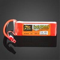 45C ZOP Poder 7.4 V 2200 mAh 2 S Bateria Lipo ficha T alta Qualidade de Alta Potência Recarregável Para zangão RC controle remoto carro Peças e Acessórios Brinquedos e hobbies -