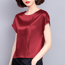 06ffd474c12e0 Women Blouses Casual OL Silk Blouse Autumn Loose Basic Satin Shirt Work  Wear Blusas Feminina Tops Shirts Plus Size XXXL 4XL