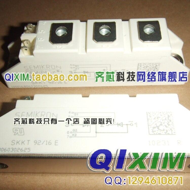 SKKT92/16E     SKKT 92/16E new skkt132 18e skkt132 16e skkt132 14e skkt132 12e module