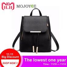 fd6a42468f60 Черный школьный аксессуары для рюкзака Женский PU кожаный рюкзак японский  уличный мешок женская школьная сумка для