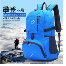 NEW TANLUHU 35L Ultralight Portable Backpack Outdoor Sports Hiking Nylon Waterproof Gym Bag Folding Pack Hand Bag 623