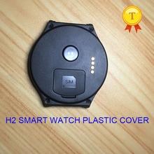 Original h2 relógio inteligente relógio de pulso relógio de hora relógio relógio de plástico blackcover preto caso capa correia para h2 phonewatch