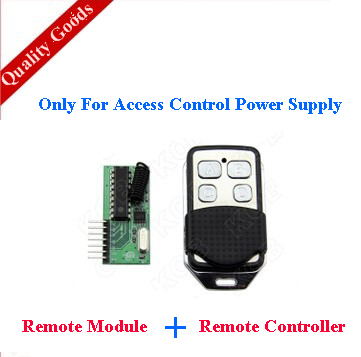 Access Control Power Supply Remote Control Module, Wireless Door Release Switch long distance high power wireless power supply module wireless power wireless charging module wirelesspower