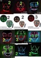 2018 Горячая Rave костюм реквизит EL провода продукты EL маска для вечеринки Неоновый Свет светящееся изделие для вечерние DIY украшения