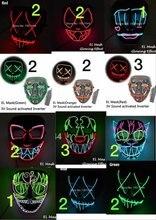2018 Hot Rave Costume accessoires EL fil produits EL masque fête masque néon lumière brillant produit pour fête bricolage décoration
