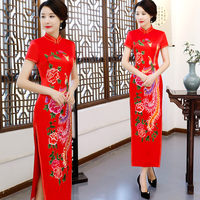 Novelty Summer Womens Embroidery Long Cheongsam Vintage Chinese Style Dress Slim Rayon Qipao Vestidos Size M L XL XXL XXX 32906
