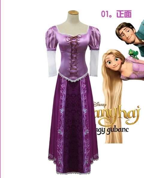 Women Adult  Princess Rapunzel Halloween sexy S-XL hot selling  party Costume Cosplay  fancy dress carnival role-playing dress