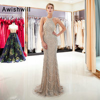 2019 Sexy Mermaid Evening Dresses Long Sliver Beading Halter Prom Party Gowns Open Back Formal Dress Robe De Soire
