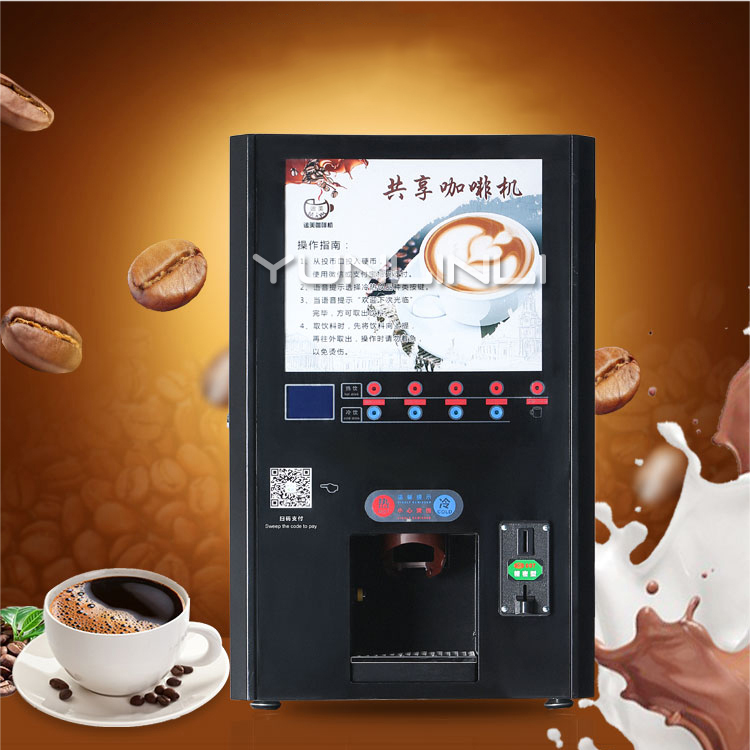 Commercial Vending Coffee Machine Self-service Cold/Hot Beverage Machine Full-automatic Instant Coffee Machine MM801 jiqi hot cold beverage machine drinking machine household small automatic instant coffee machine milk tea coffee machine 220v