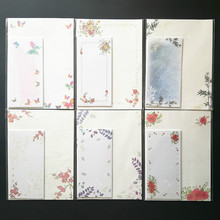 Pearly Embossed Series 3D Letter Pad Paper & Envelopes ( 6 Sheet Writing Stationery Papers +3 Pcs Envelopes / Set)