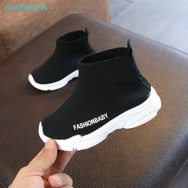 Student School Children Boots New Fashion Kids Sneakers Girls Casual Shoes For Boys Girls Breathable Flats Kids Footwear Boots