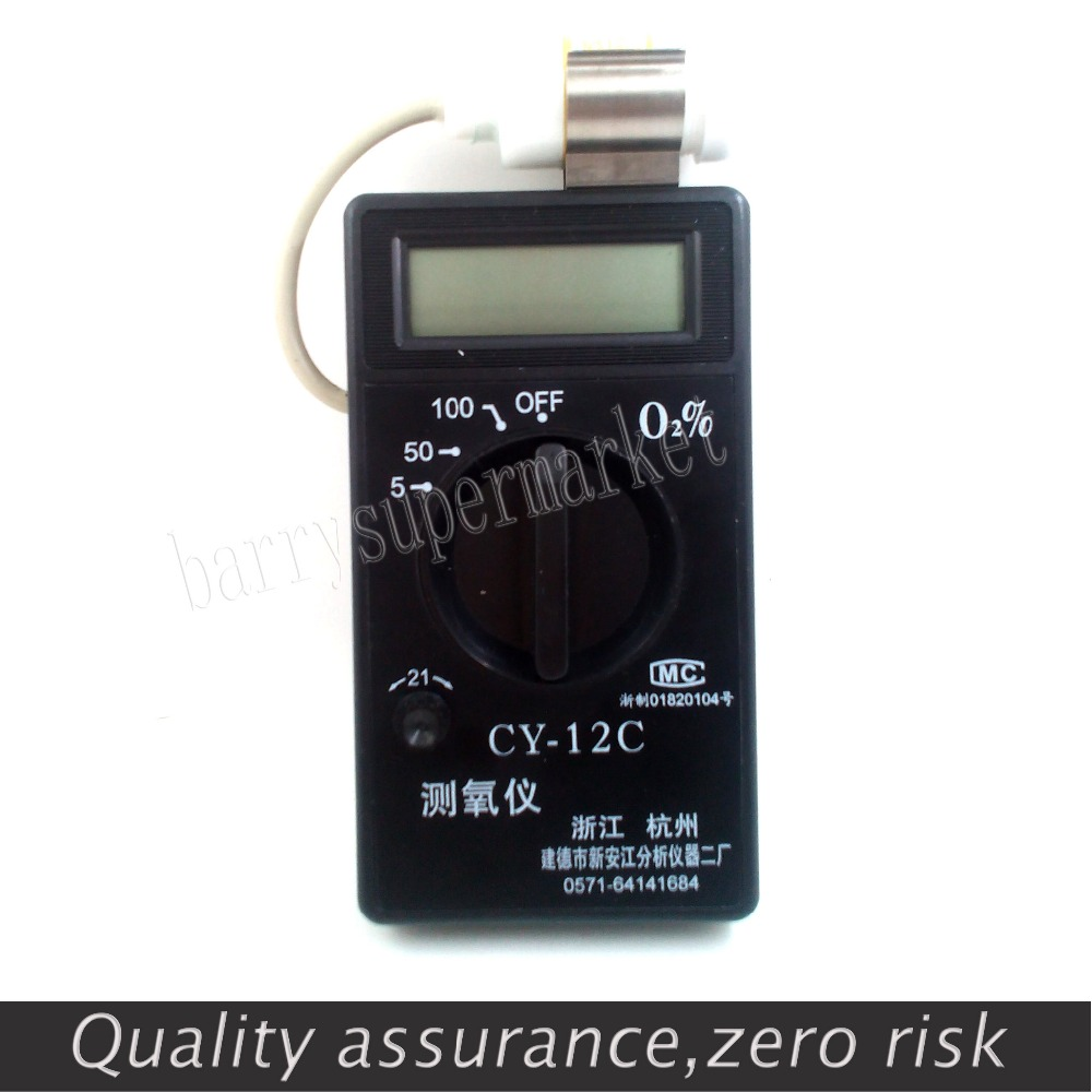 Oxygen Concentration meter Oxygen Content Tester Meter Oxygen Detector O2 tester CY-12C digital oxygen analyzer 0-5%0-25% 0-100% new oxygen meter portable oxygen o2 concentration detector with lcd display