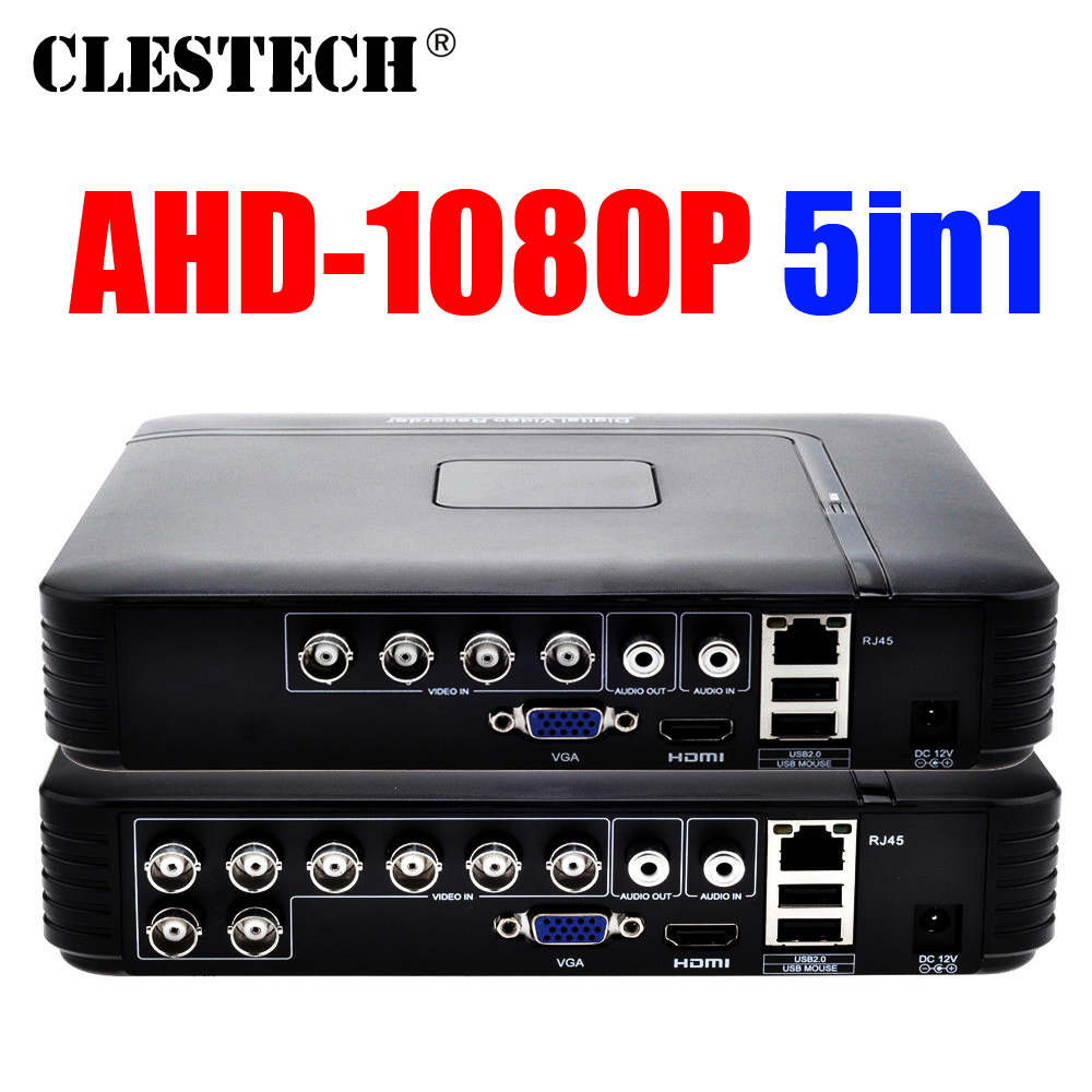 Smar Mini 4/8CH Full D1 H.264 HDMI Security System CCTV DVR 4/8 Channel 720P 1080P NVR Hybrid AHD Recorder Mobile HVR RS485