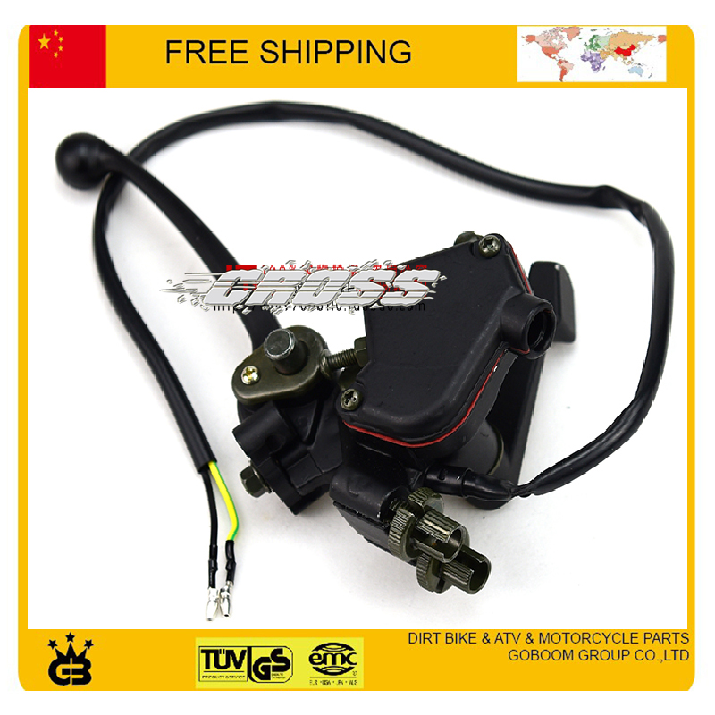ATV Throttle Thumb Accelerator 22mm front brake lever parking lock 50cc 110cc 150cc 200cc 250cc ATV paccessories free shipping