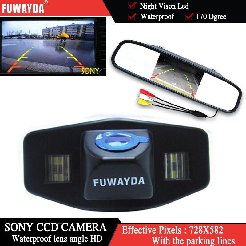 Caméra de recul de voiture FUWAYDA caméra de stationnement sony + moniteur de voiture TFT LCD pour Honda Accord pilote Civic Odyssey Acura TSX