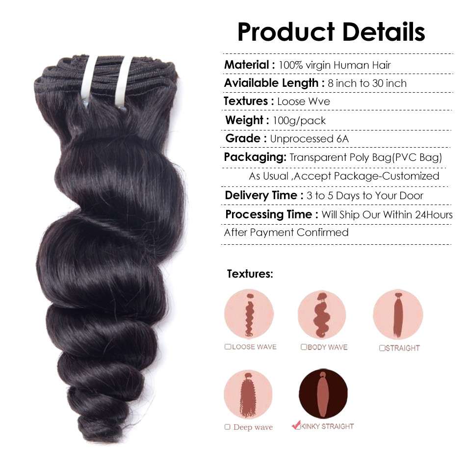 100g loose wave
