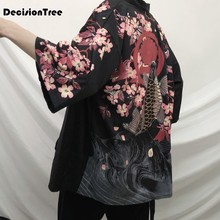 2019 new men loose cardigan japanese kimono stripe coat high street hip hop  casual outerwear embroidery 210f966d7