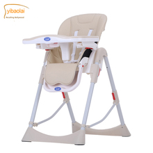 2017 new children's dining chair yibaolai environmentally friendly fashion stable baby eating chair light BB tool