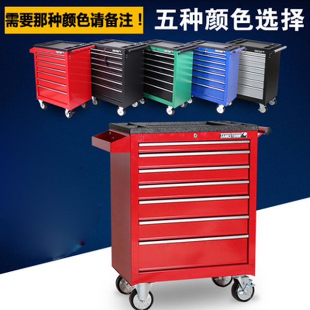 d534d84f01f NEW Design 100 350 pcs Super Tool Trolley Set