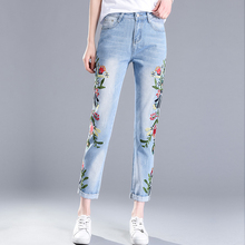Mikialong 2017 Summer Vintage Floral Embroidery Jeans Woman Fashion High Waist Jeans Skinny Denim Pencil Pants Women