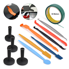 EHDIS 12PCS Vinyl Car Wrap Tool Set Magnetic Squeegee 50M Knifeless Tape Carbon Film Magnet Holder Sticker Wrapping