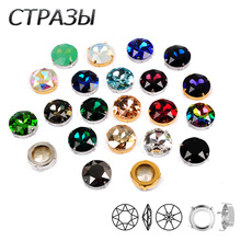 27mm Multicolor Sew on Rhinestones Crafts Rivoli Crystal Strass Flat Chatons with Setting for Jewelry Making Charms Clothing