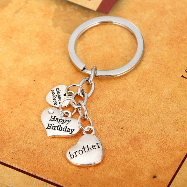 2016 brother birthday gifts heart family love boys key chain ring 2016 brother birthday gifts heart family love boys key chain ring keyrings men statement jewelry silver negle Image collections