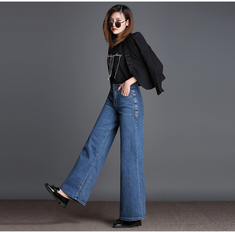 #6614 Wide leg jeans women Loose Fashion Big size high waist jeans Straight Spring 18 Formal jeans mujer Bell bottom jeans 2