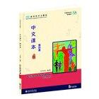New Chinese Language...