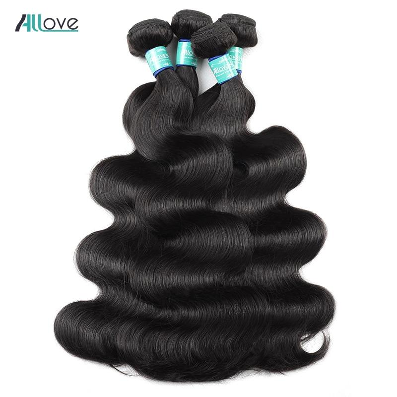 Allove Malaysian Hair Bundles 8-28 Body Wave Hair Bundles 1/3/4Pcs Can Buy 100% Human Hair Weave Bundles Remy Hair Extensions