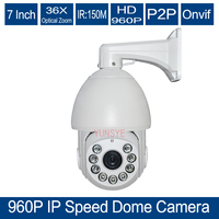 10X Zoom Outdoor Mini 1 3MP HD 960P IP Network PTZ Speed Dome P2P Onvif Security