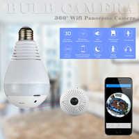 1080P 360 Sicherheit wifi Kamera Lampe Panorama Birne IP CCTV Video Überwachung Fisheye HD Nachtsicht Audio ip kamera wireless