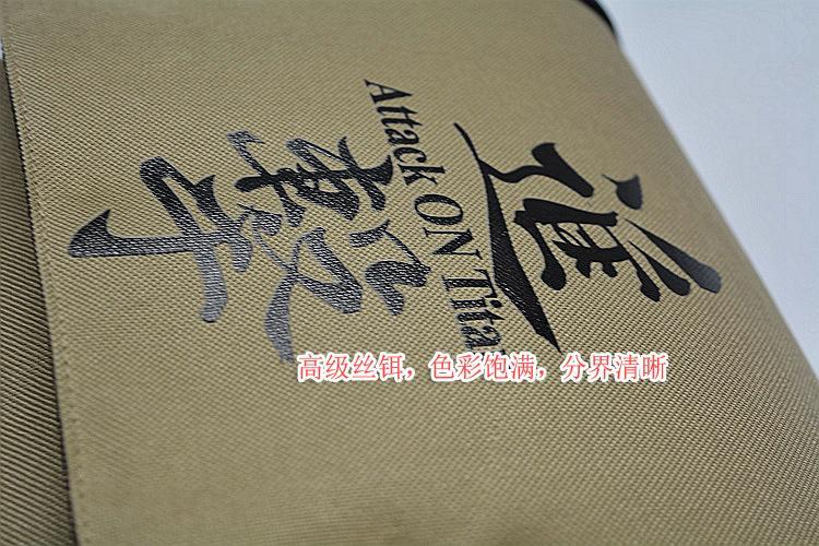 on titan mochila de lona Product Size : 15x30x45 CM