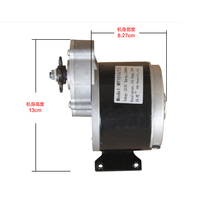Electric Motor Bike Decelerate 36V 350W Electric Motor For Scooters Electric Motorcycle Brushed Bicycle Parts Accessories