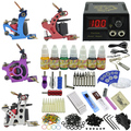 Professional tattoo machines power supply cord foot aluminum handle hook line disposable needle mouth cups pigment frame Kit