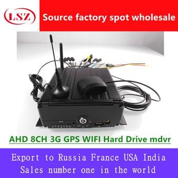 AHD 8 channel 3G GPS WIFI HD car monitoring host set School car dedicated car DVR video monitoring system